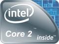 Аренда Core2Duo E6600, unmetred